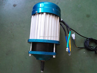 1000 watt electric dc motor in electric tricycle