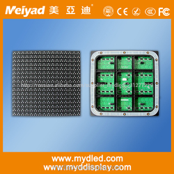 Meiyad LED professional manufacturer xxxxx video wall p16 with holl high brigheness steady