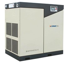 compressor de ar ! 40HP 30KW industrial compressor XL40A-t screw air compressor screw