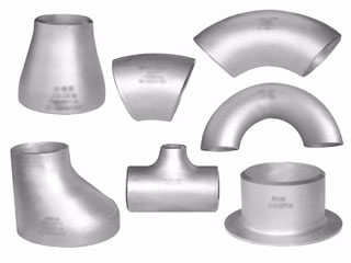 Aluminum Pipe Elbow Stamping And Welding Elbow