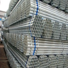 Alibaba Best Supplier Galvanized Pipe & Hot Dip Galvanized Steel Pipe