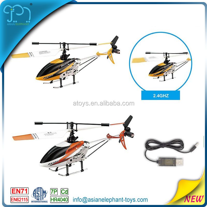 2.4G Shuangma Single Propeller RC Helicopter With Long Battery Life RC Helicopter Free For Kids Helicopter Toys With Certificate