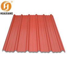 Red color ASA resin coated PVC/UPVC corrugated trapezoid roof tile/roof sheet