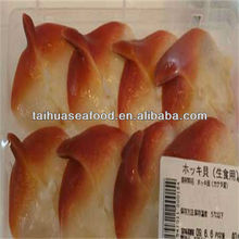 frozen seafood hard shell clam