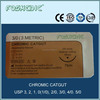 Chromic catgut sutures with round body suture needle