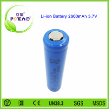 Cylinder 2600mah 3.7v icr 18650 li-ion rechargeable battery