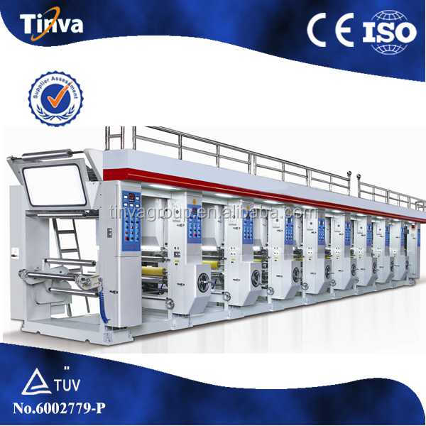 8 color automatic middle speed gravure plastic bag printing machine price