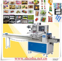 shenhu flow pack machine sandwiches