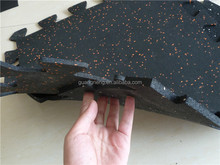 8mm Thickness EPDM Interlocking Rubber Tile