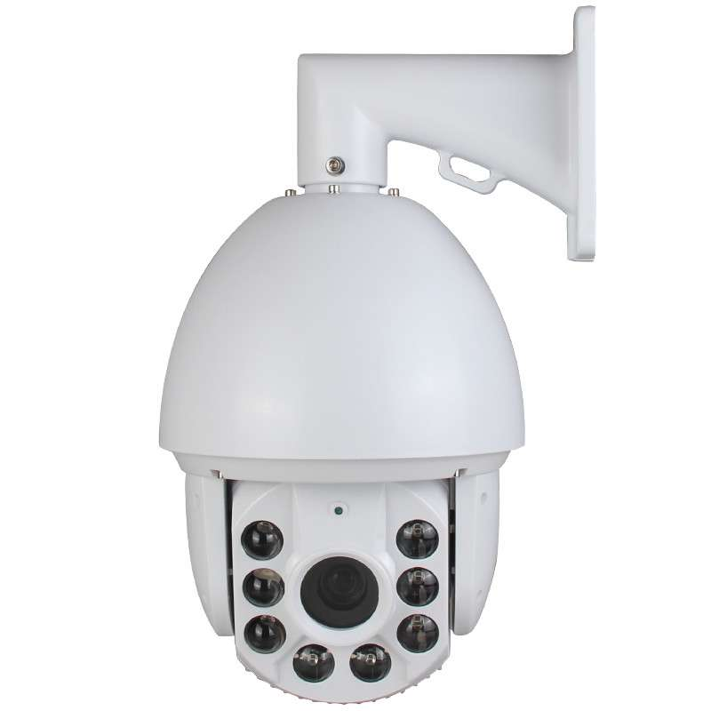 20x Optical Zoom PTZ IP Camera 4.0MP for Outdoor IP66 IR 120m