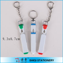 Novelty logo print wholesale mini flat pen with keychain