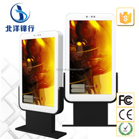 55inch floor stand LCD advertising media player outdoor advertising monitor