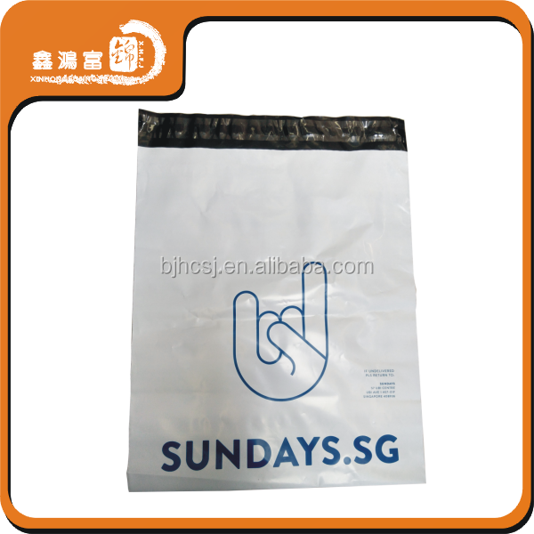 garment custom retail white poly mailer courier bags