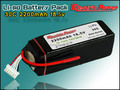 Lipo Battery 18.5v 2200mAh 30C high capacity rc car bettery pack