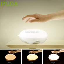2017 latest china gift IPUDA constellation night light with zero touch magic gesture dimmable control