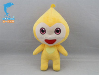plush fabric toys supplier,hot sale safe plush doll for kids