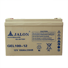 high quality sealed storage vrla 12v 100ah batterries for emergency power system