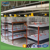 Eco-Friendly H-Frame galvanized layer chicken cages