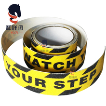 Anti Slip Stair Tread Non Skid Safety Warning Tape