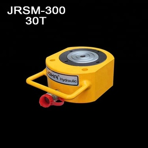RSM300 Portable Low Profile Hydraulic Jack 30T