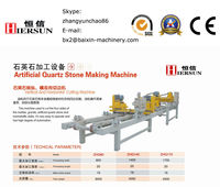 Automatic vertical and horizontal quartz stone cutting machine