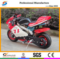 Hot Mini Pocket Bike and Gas Powered Super Pocket Bike for Sale PB001