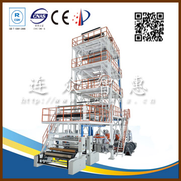 good quality Uniwis brand 5 layers hdpe film making machine