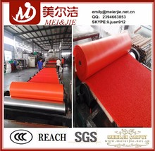 meierjie pvc carpet custom mat