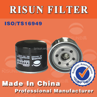 High quality Car oil filter JX604 China Manufacturer