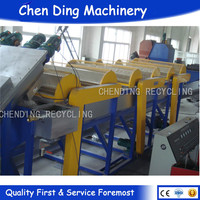 the best selling pet bottle crushing washing drying recycling line