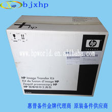 original and new Q7504A RM1-3161 RM1-3161-000 RM1-3161-130 Laserjet 4700/4730 transfer kit/transfer belt assembly/image transfer
