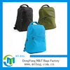 Fashion hp laptop backpack travel bag new design travel bags