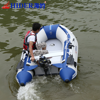 Hider 8 person Inflatable 0.9 mm/1.2 mm PVC Fishing Boat with Aluminum Floor