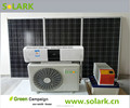 the new product competitive price hot sale number one 18000BTU solar air conditioner