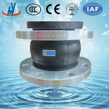 Epdm single sphere flexible rubber joint in pipe fitting