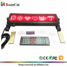 High brix 848 LED Mini car sign series display board multi-languages con IR remote controller