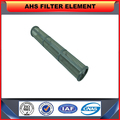 AHS Gun Filter 244071 or 244-071 Manifold Filter 30 Mesh