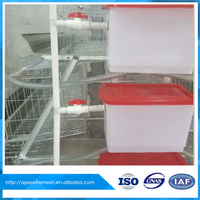 Low price chicken layer cage