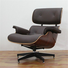 top quality leisure incline reading office chair Charles couch easy lounge chair
