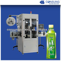 PET shrink label/shrink sleeve/ cap seal label machine