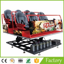 China Motion Chair With New Effect Hot Sale Auto 5D Cinema