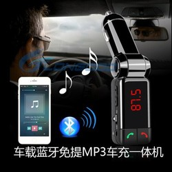 New Arrival Handsfree Dual USB Car Charger Bluetooth MP3 Player Fm Transmitter fpr Car