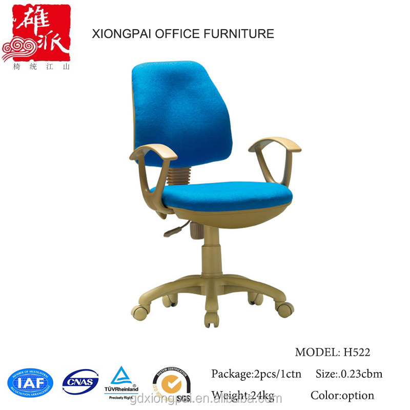 High quality office chair - net back office chair computer chair