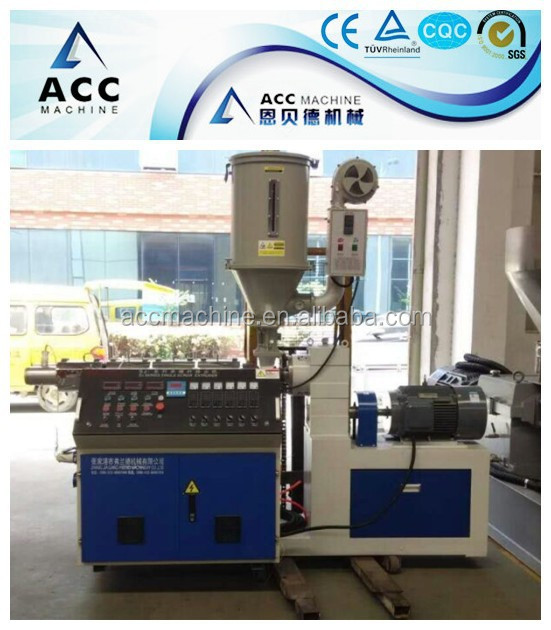 SJ25/SJ30/SJ45 single screw extruder with CE