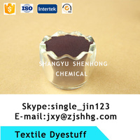 Disperse Yellow Brown HCF 150% For Suede Fabric textile dye for Suede Fabric textile chemical Disperse dyes