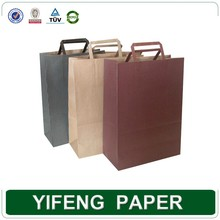 Recycle eco-friendly Brown kraft paper bag With Paper Handle