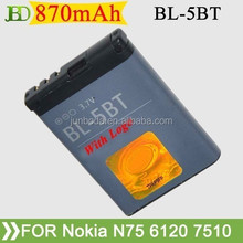 New arrival 3.7v rechargeable battery BL-5BT for Nokia N75/2600 Classic/7510S/7510A