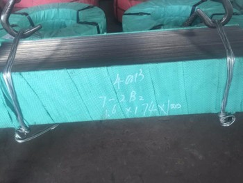 DIN 1.4031 ( X39Cr13 ) martensite stainless steel sheets