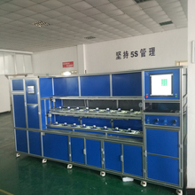 water flow meter test equipment test bench