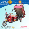 three wheel electric rickshaw prices/cheap electric motorcycle with passenger seat/3 wheeler car
